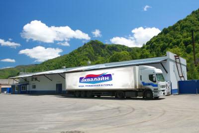 Компания » Аквалайн» продолжает стратегию открытого и безопасного производства горной питьевой воды