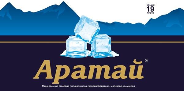 Аратай — вода из Карачаево — Черкесии