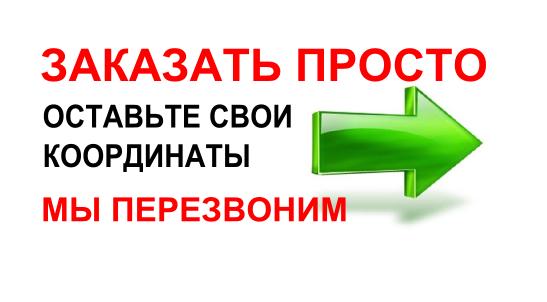 Заказать воду в Новочеркасске? Это просто!